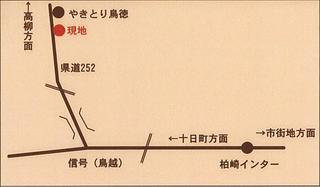 柏崎市加納K・I邸地図.JPG